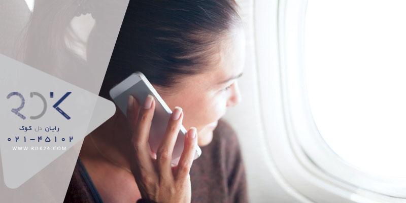 استفاده از تلفن در هواپیما ایمن است ؟