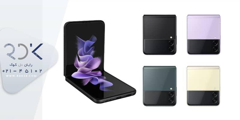 سامسونگ Galaxy Z Fold3 5G